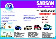South India No 1 Travel and Tours company