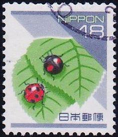 Japan - Lady bug on a postage stamp.