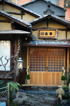 Entrance to traditional home, JAPAN Japanese Style House, Traditional Japanese House, Japanese Interior Design, Japanese Design, Japanese Homes, Japanese Culture, Kyoto, Architecture Images, Cultural Architecture