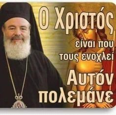 Greek Beauty, Wisdom, Faith, Words, Quotes, Movies, Movie Posters, Quotations, Films