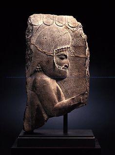 Achaemenid Limestone Relief with a Median Servant      Limestone, 5th century B.C.E.