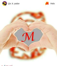 M Letter Images, Alphabet Images, Cute Images For Dp, I Love You Pictures, Phone Wallpaper Boho, Name Wallpaper, Love Heart Gif, Love Heart Images, Sweet Love Letters