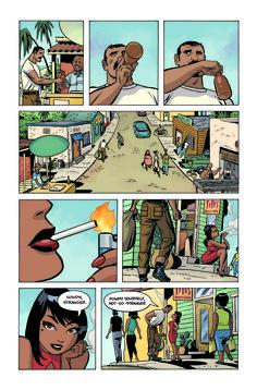 The Twilight Children #1 (Gilbert Hernandez / Darwyn Cooke) - Buzz Comics, le forum qui regarde passer les events, les crossovers, les reboots et qui aboie