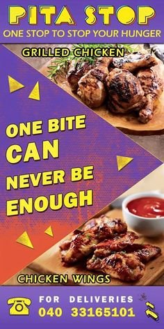 You can never experience awesomeness in a single bite. Yes, you heard it right. One Bite Can Never Be Enough.