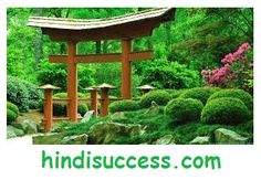 building a japanese rock garden - Bing Images Japanese Rock Garden, Japanese Garden Design, Japanese Gardens, Japanese Art, Amazing Gardens, Beautiful Gardens, Mini Jardin Zen, Japan Garden, Ville France