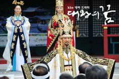 The King's Dream (Hangul: 대왕의 꿈;RR: Daewang-ui Kkum) is a South Koreantelevision series that aired on KBS1 for 70 episodes. Kim Chunchu is the grandson of King Jinji, but when his grandfather is overthrown, Chunchu is denied the chance to become a successor to the throne of Silla. He later meets Kim Yushin, and the two men begin a friendship. Chunchu later becomes King Muyeol, the 29th Korean monarch who leads the unification of three ancient kingdoms - Goguryeo, Baekje and Silla, while Kim…
