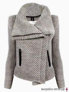 Моделируем укороченное мото-пальто!   Выкройки онлайн и уроки моделирования ~ wonderful foreign language blog