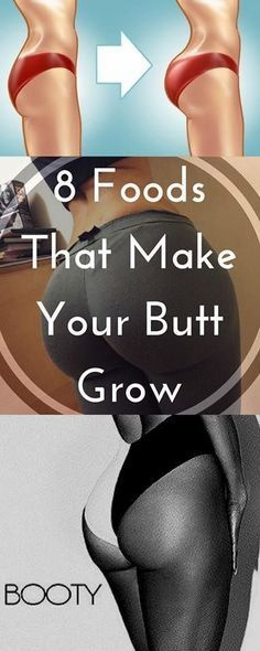 Many people who choose to diet in order to decrease their body shape or size. But some choose to exercise to grow certain areas, including their butt. In fact, there are foods that make your butt g…