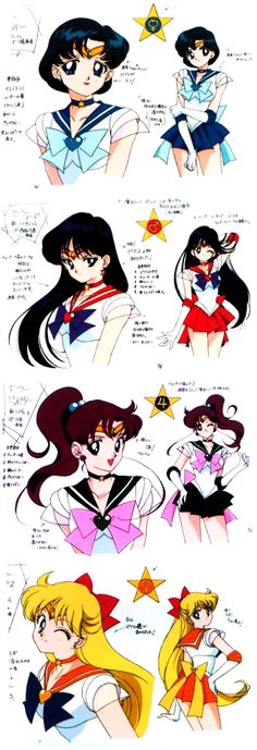 Sailor Moon (designer: Ikuko)