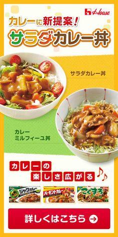 http://cookpad.com/pr/tieup/index/746