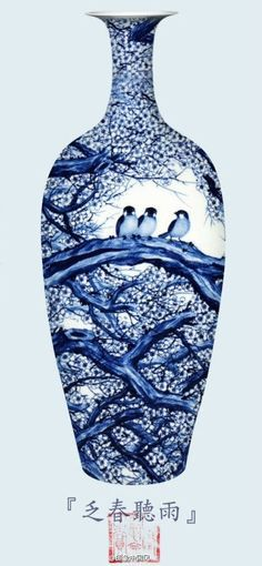 Chinese Blue And White Porcelain Art, Ideas Nature , HomeMore Pins Like This At FOSTERGINGER @ Pinterest