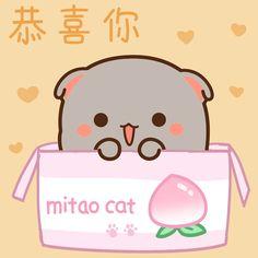 Cute Love Gif, Cute Love Pictures, Cute Images, Tree Wallpaper Iphone, Anime Kitten, Chibi Cat, Cute Kawaii Animals, Galaxy Painting, Dibujos Cute