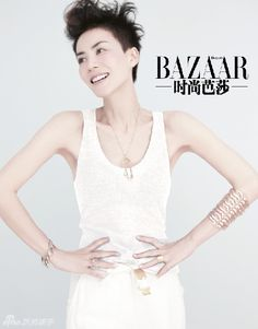Chinese singer Faye Wong graces the November issue of Harper's BAZAAR Faye Wong, Magic Women, Asian Celebrities, Harpers Bazaar, Just In Case, Basic Tank Top, Camisole Top, Hairstyle, Singer