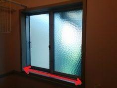二重窓diyで冬の寒さ対策!内窓の作り方(フレームサイズ計算機付き)|LIMIA (リミア)