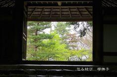 櫻撫子つれづれ日記|包み結び 櫻撫子のブログ-19ページ目