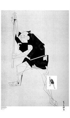 画像: 5/7【チェックマやリスモくんの生みの親 佐野研二郎の個展開催】