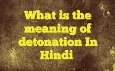 What is the meaning of detonation In Hindi http://www.englishinhindi.com/?p=5464&What+is+the+meaning+of+detonation+In+Hindi  Meaning of  detonation in Hindi  SYNONYMS AND OTHER WORDS FOR detonation  विस्फोट→explosion,blast,eruption,outburst,detonation,plosion धड़ाका→detonation,outburst,blowup,plosion,outbreak ध्वनि→sound,noise,detonation विस्फोटन→detonation,blasting,eruption,explosion दागन�
