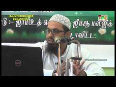 வகியுனூடாக நபிகளாரைப் புரிவோம் Moulavi Dr. Raeesuddeen Sharaee
