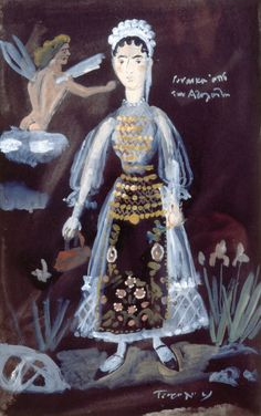 """""""Woman of Atalanti"""". Later costume from Atalanti, Phthiotis, Greece. Gouache on a newspaper by Yannis Tsarouchis. Folklore, Contemporary Decorative Art, Greece Painting, Greek Culture, Greek Art, Naive Art, Outsider Art, Vintage Postcards, Traditional Outfits"""