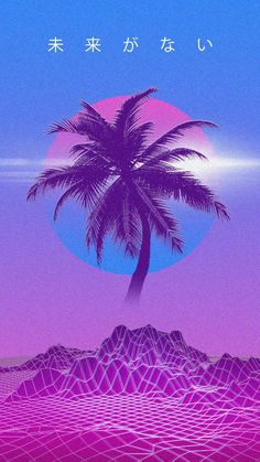 This HD wallpaper is about palm trees, vaporwave, synthwave, Retro style, Original wallpaper dimensions is file size is Vaporwave Wallpaper, Cyberpunk Aesthetic, Neon Aesthetic, Aesthetic Space, Aesthetic Makeup, Aesthetic Iphone Wallpaper, Aesthetic Wallpapers, Aesthetic Tumblr Backgrounds, Pretty Backgrounds
