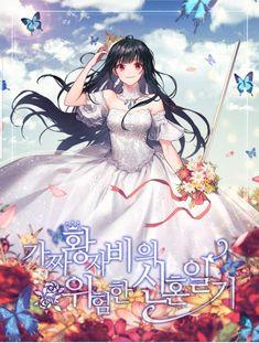 Manga Couple, Anime Couples Manga, Chica Anime Manga, Manga Girl, Anime Art Girl, Cute Anime Coupes, Romantic Manga, Manga Collection, Anime Princess