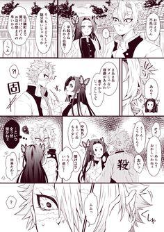 Demon Slayer, Slayer Anime, Fanarts Anime, Anime Couples Manga, Kirito, Doujinshi, Kawaii Anime, Anime Art, Wattpad