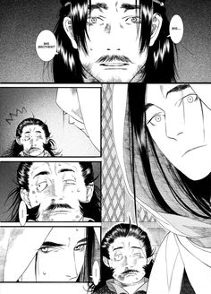 Chouka Kou 49 Page 3