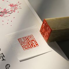 a sample image New Chinese, Traditional Chinese, Chinese Style, Map Design, Display Design, Japanese Stamp, Chinese Element, Korea, Signature Stamp