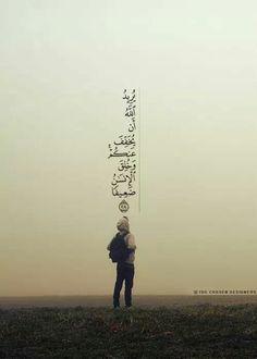❤ Islam Beliefs, Islam Religion, Allah Islam, Islam Quran, Islamic Love Quotes, Muslim Quotes, Religious Quotes, Arabic Quotes, Quran Verses