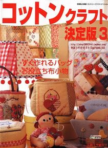 Fabric and Sewing - Patchwork and quilted projects for the home, mainly handmade bags.