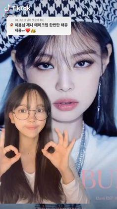 Asian Makeup Looks, Korean Makeup Look, Asian Eye Makeup, Kiss Makeup, Cute Makeup, Pretty Makeup, Maquillage Normal, Asian Makeup Tutorials, Ulzzang Makeup