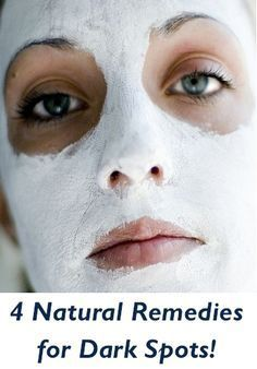 Advertisement: We have found for you, 4 natural home-made remedies for those unwanted dark spots on our skin, also called hyper-pigmentation,
