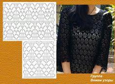 Crochet Cardigan Pattern, Crochet Tunic, Crochet Clothes, Crochet Lace, Crochet Stitches, Crochet Tablecloth, Crochet Basics, Crochet Fashion, Sweaters For Women
