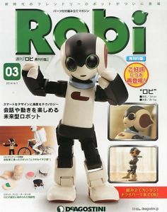 (Republished Edition) (No.3 Third issue) Biped walking robot Weekly Robi