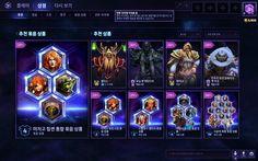 [게임 UI] 히어로즈 오브 더 스톰 OBT : 네이버 카페