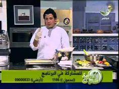 الكيكة الاسفنجية - الشيف محمد حامد