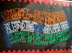 Art ,Craft ideas and bulletin boards for elementary schools: Republic Day Bulletin Board Independence Day Drawing, Independence Day Quotes, Indian Independence Day, Independence Day Decoration, India Crafts, Indian Flag, Board Decoration, India School, Quilling Designs
