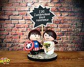 Captain America and Bride Wedding Cake Topper Superhero