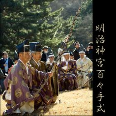 Archers and Priests by YST (aka kryptos5), Japan
