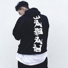 6f8e840e5f8 Premium Japanese Kanji print hoodie