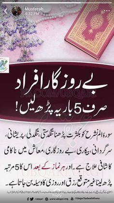 Duaa Islam, Islam Hadith, Allah Islam, Islam Quran, Hadith Quotes, Muslim Quotes, Imam Ali Quotes, Quran Quotes Inspirational, Islamic Love Quotes