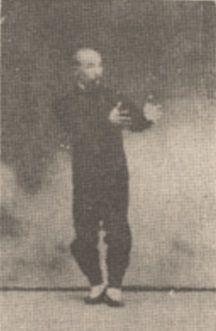 《太極拳學》 孫祿堂 (1921) - photo 5