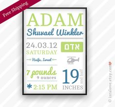 Boys Birth Stats Art Print incl. Hebrew Name / Birth Announcement for Nursery by isralove, $20.00