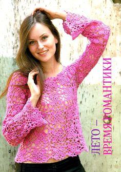Crochetemoda: Blusa Rosa De Crochet