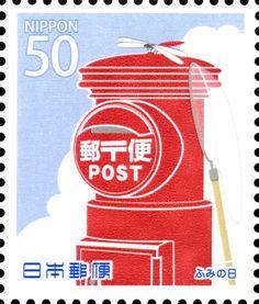 Stamp: A mailbox and a bug catching net (Japan) (Letter Writing day 2013 50 yen) Mi:JP 6454,Sak:JP C2142c