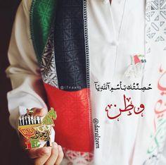 Uae National Day, Editing Apps, United Arab Emirates, Dubai, Flag, Poster, Travel, Viajes, Destinations