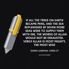 The words of Allah will never be exhausted! #Quran #Islam #Faith