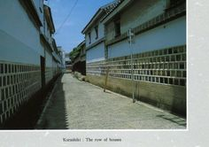 KURASHIKI-6  【nothing】For postcrossing sent