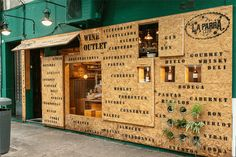 This wine shop is designed to look like a box of wine