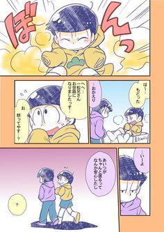 【漫画】『一松と114人の十四松』(6つ子)